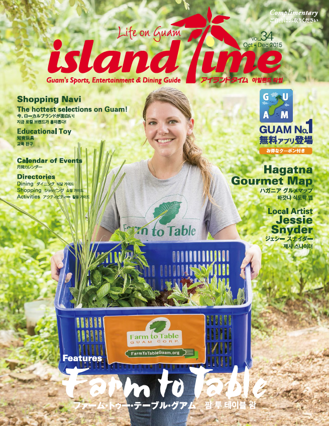 Island Time Magazine - Farm to Table cover story