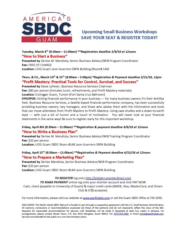SBDC Classes